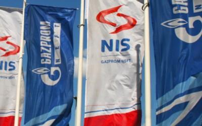 Două noi perimetre de explorare vor fi deschise în judeţul Timiş, în cel mult trei ani, a anuntat directorul general al Companiei NIS Petrol România, subsidiară a grupului rus Gazprom NEFT, Vladimir Smirnov.
