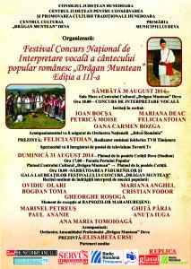 Festival Dragan Muntean - 2014