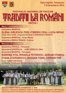 traditii_la_romani_v1