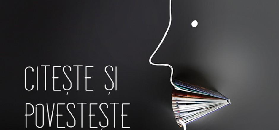 Târgul Internaţional Gaudeamus Carte de Învăţătură 2014