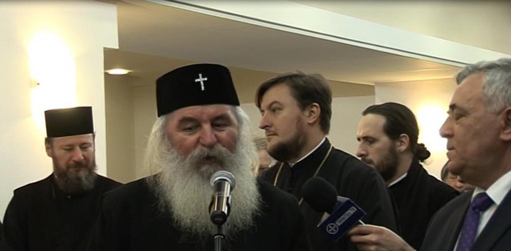 Cetatean onoare Patriarh Daniel 4