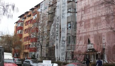 reabilitare termica blocuri Timisoara