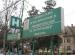 Spitalul-Victor-Babes-Timisoara