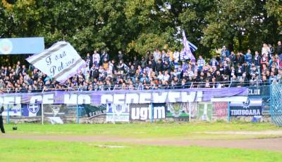 FC Hunedoara - ASU Poli 0-3