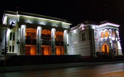 "Teatrul Dramatic ""Ion D. Sîrbu"" din Petroșani"