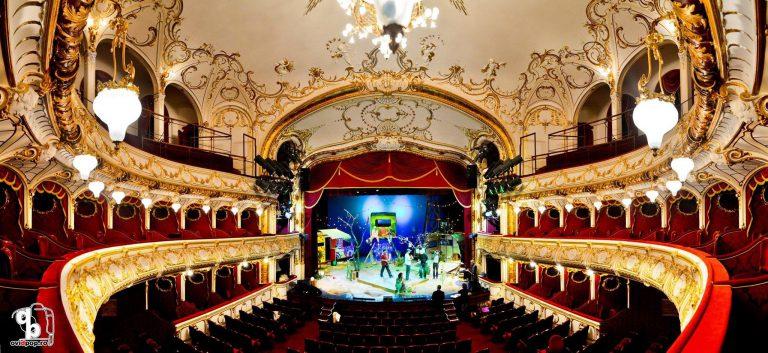 Teatrul Regina Maria Oradea caro-oradea.ro