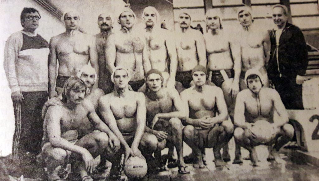Crisul 1981