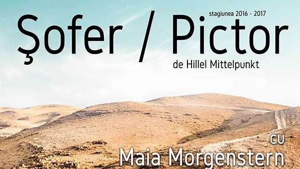 Sofer-Pictor edit